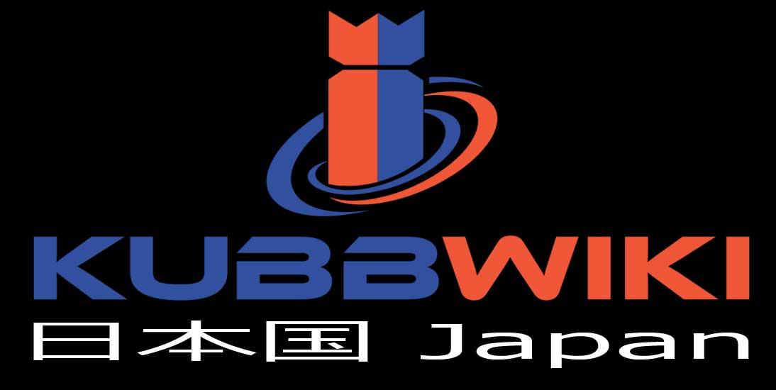 Symbolbild für Kubbwiki Portal Japan